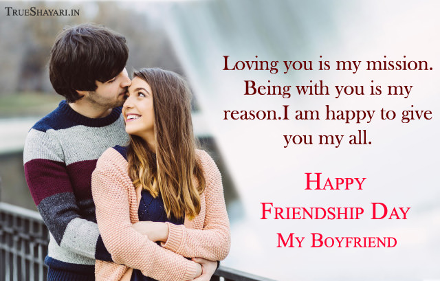 Happy Friendship Day My Boyfriend