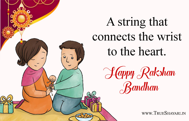 Rakhi Quotes from Heart