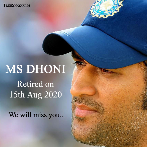 MS Dhoni Retired 2020 - Miss You Image