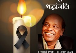 RIP for Rahot Indori - Tribute Image