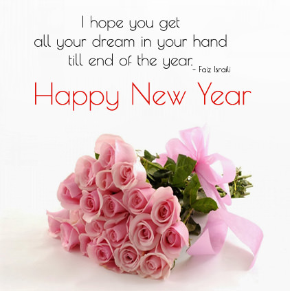 Happy New Year Quotes in English with Pink Flower Roses