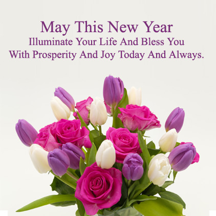 Most Beautiful Happy New Year Flower Wishes DP