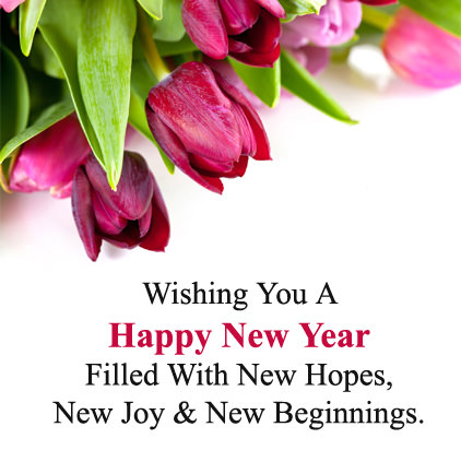 New Beginnings Flower Image with New Year Wishes