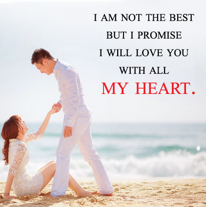 Cute Couple Love DP with English Heart Quote