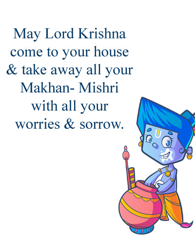 Lord Krishna Come to your house