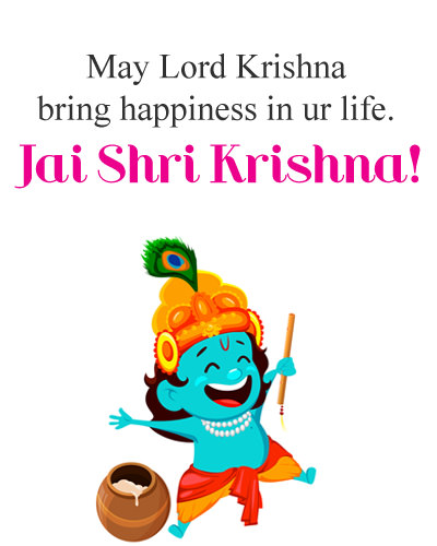 May Lord Krishna Bring Happiness in your life